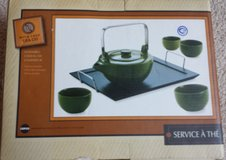 REDUCED Wild Leaf Tea Co The Emperor's Gift Set - Deep Mint in Sugar Grove, Illinois